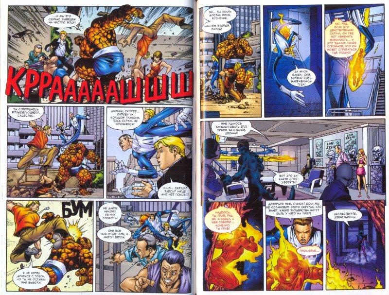 Иллюстрация 1 из 14 для Комикс. Плоть и камень. Том 1 | Лабиринт - книги. Источник: Лабиринт