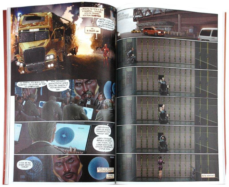 Иллюстрация 1 из 10 для Железный Человек: пять мгновений судьбы - Фрэкшн, Ларокка | Лабиринт - книги. Источник: Лабиринт