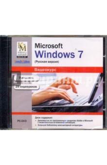 Microsoft Windows 7 (DVDpc)