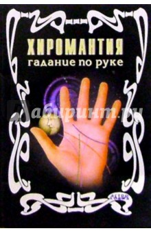 Title: В других магазинах:feed_id: 6550 pattern_id: 3048 book_author