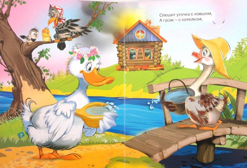 Иллюстрация 1 из 6 для Кошкин дом   Лабиринт - книги. Источник: Лабиринт