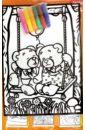 """Бархатная раскраска """"Мишки на качелях"""" (1658)"""