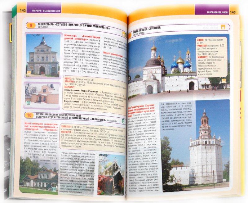 Ремонт в выходные дни закон санкт-петербург 2017