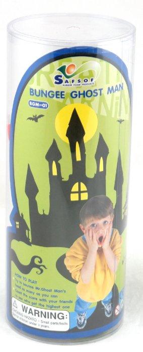 """Иллюстрация 1 из 2 для Бильбоке """"Призрак"""" (BGM-01)   Лабиринт - игрушки. Источник: Лабиринт"""