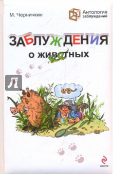 Черничкин юрий юрьевич фото