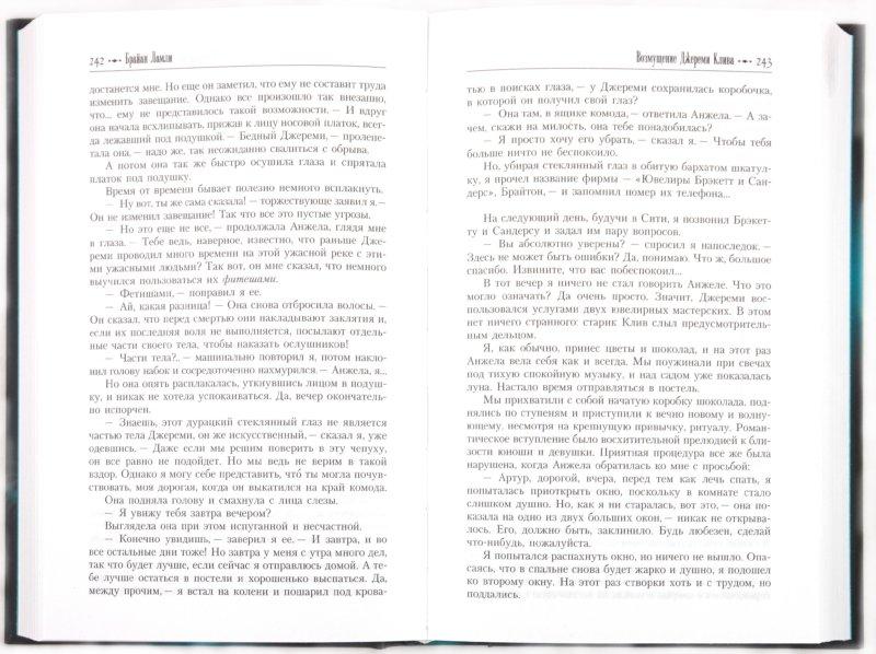 Иллюстрация 1 из 11 для Зомби. Антология - Баркер, По, Лавкрафт, Блох | Лабиринт - книги. Источник: Лабиринт