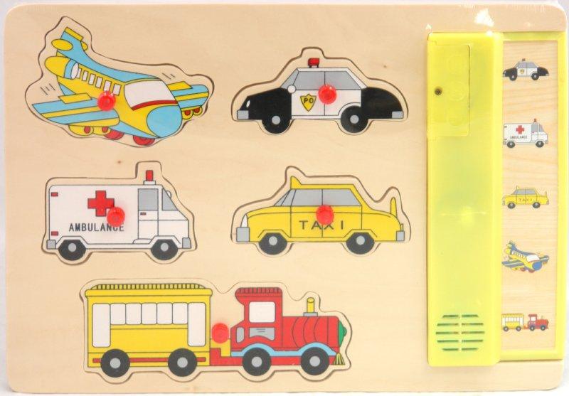 Иллюстрация 1 из 7 для Рамка вкладыши транспорт (музыкальная) (8022А) | Лабиринт - игрушки. Источник: Лабиринт