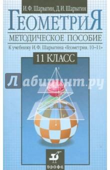 epub nanocrystalline phosphors 2004