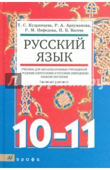 ������� ����. 10-11 ������