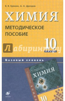 �����. 10 �����. ������� �������