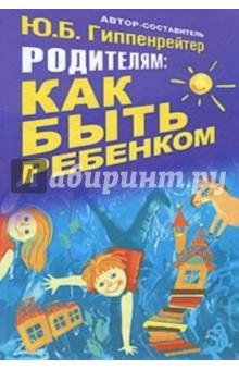 Песня про царя ивана васильевича читать краткое