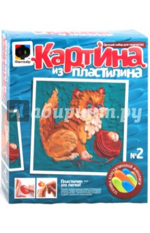 Картина из пластилина Домашние игры (447002)
