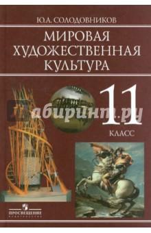 ������� �������������� �������� 11 �����. ������� ��� ������������������� ����������