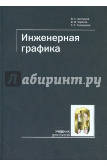 ebook Ways of