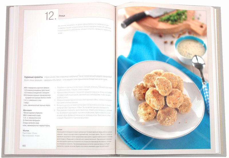 Рецепты быстрых блюд из курицы
