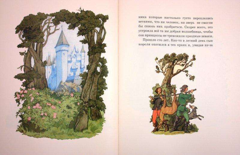 Иллюстрация 1 из 59 для Сказки - Шарль Перро | Лабиринт - книги. Источник: Лабиринт