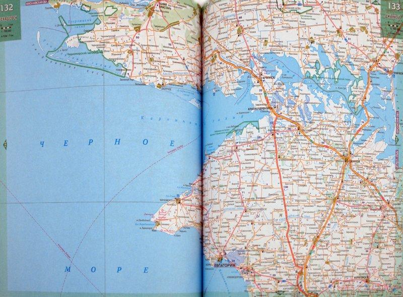 Иллюстрация 1 из 11 для Атлас автомобильных дорог России, СНГ, Прибалтики 2010 | Лабиринт - книги. Источник: Лабиринт