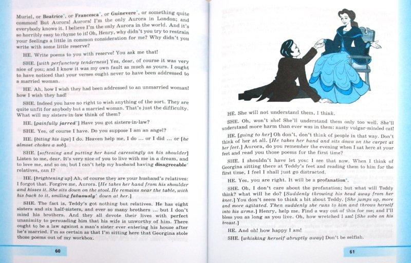 Иллюстрация 1 из 15 для Английский язык. Книга для чтения. 9 класс. Пособие для учащихся общеобразовательных учреждений - Афанасьева, Михеева | Лабиринт - книги. Источник: Лабиринт