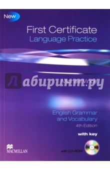 FCE Language Practice. English Grammar and Vocabulary. New Edition with key ( +CD)