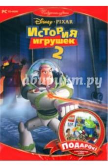 История игрушек 2. Игра + конструктор LEGO (CDpc)