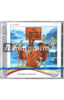 Братец Медвежонок (2CD)