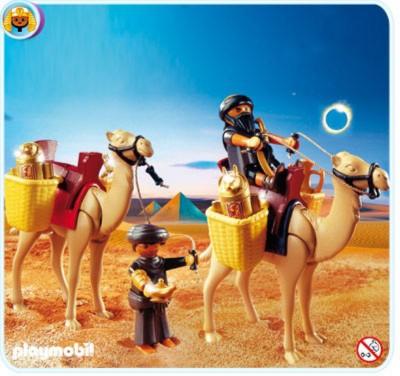 Иллюстрация 1 из 5 для Похитители сокровищ (4247) | Лабиринт - игрушки. Источник: Лабиринт