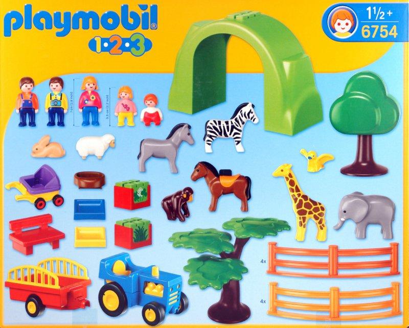 Иллюстрация 1 из 8 для Большой зоопарк (6754) | Лабиринт - игрушки. Источник: Лабиринт