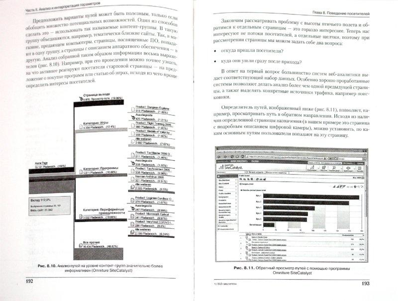 Марко поло. Ю чен-юн скачать в fb2, pdf, epub.