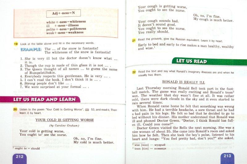 Иллюстрация 1 из 6 для Английский язык. 5 класс. Учебник для общеобразовательных учреждений в 2 частях. ФГОС (+CD) - Верещагина, Афанасьева | Лабиринт - книги. Источник: Лабиринт