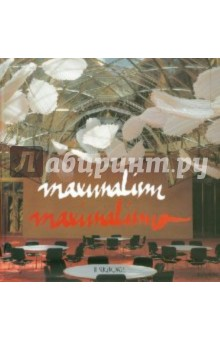 Maximalism/maximalismo