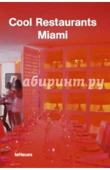 Cool Restaurans Miami