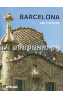 City Highlights Barcelona