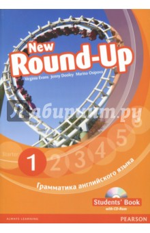 Round-Up Russia 1 Student Book (+CD)