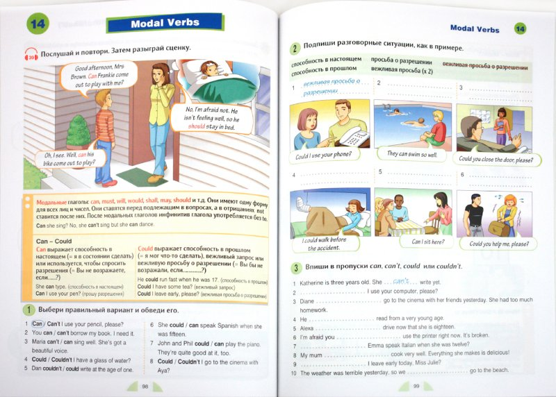 New round up 4 students book ГДЗ