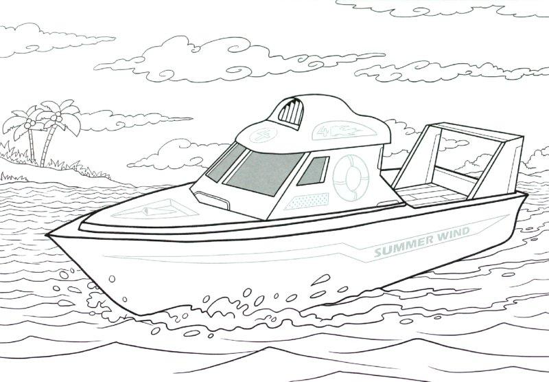 Иллюстрация 1 из 5 для Супергонки на катерах | Лабиринт - книги. Источник: Лабиринт