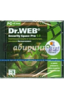 Dr.Web Security Space Pro 6.0 (CDpc)