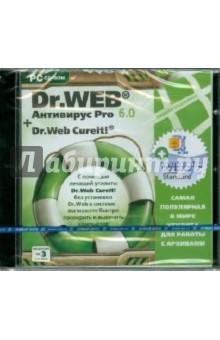 Dr.Web Антивирус Pro 6.0 + Dr.Web CureIT! (CDpc)