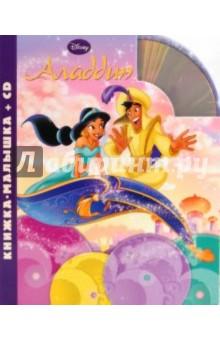 Аладдин. Книжка-малышка (+CD)