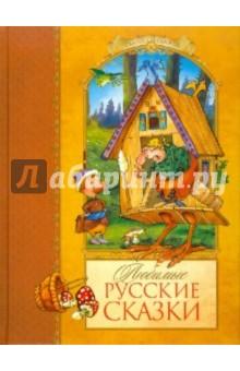знакомство с русской народной сказкой иван царевич и серый волк