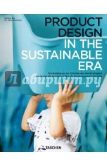 Dalcacio Reis Product Design in the Sustainable Era