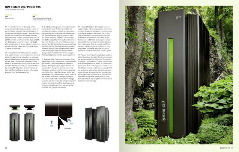 Иллюстрация 1 из 4 для Product Design in the Sustainable Era - Reis Dalcacio | Лабиринт - книги. Источник: Лабиринт
