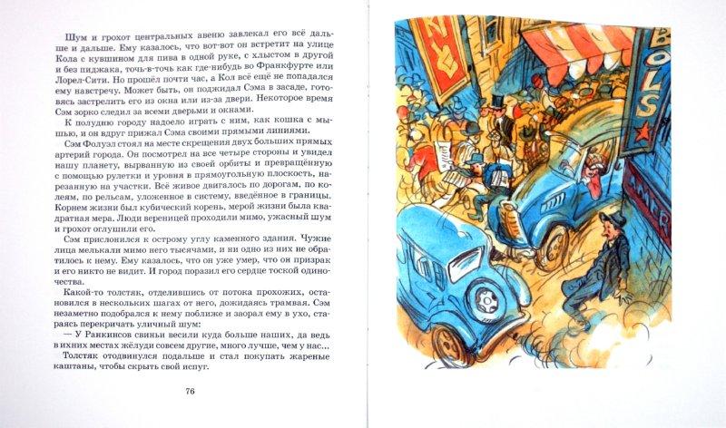 Иллюстрация 1 из 38 для Вождь краснокожих - Генри О.   Лабиринт - книги. Источник: Лабиринт