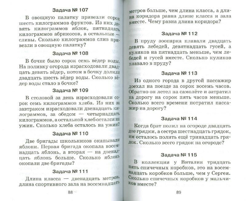 Грабцевич Сборник Задач По Физике Динамика Решебник