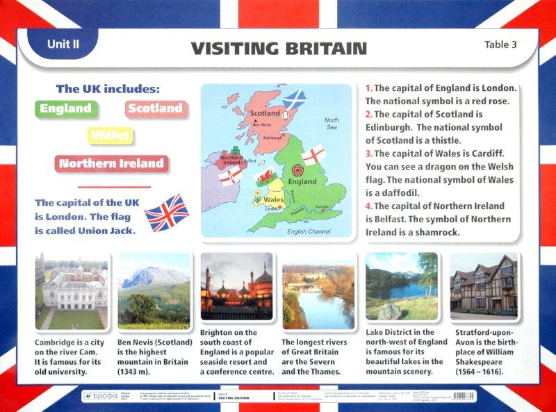 Иллюстрация 1 из 2 для Английский язык. 3-й год обучения. 7 класс. Unit 2: Visiting Britain/Have got, Has got - Елена Рубина | Лабиринт - книги. Источник: Лабиринт
