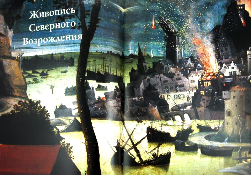 Иллюстрация 1 из 31 для Лувр. Париж - Елена Матвеева | Лабиринт - книги. Источник: Лабиринт