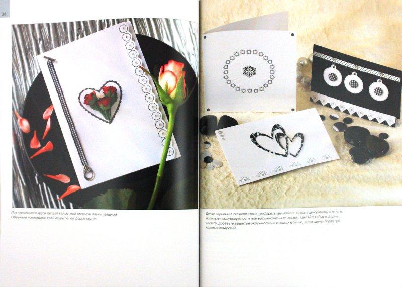 Иллюстрация 1 из 5 для Вышивка по бумаге - Синтия Рапсон | Лабиринт - книги. Источник: Лабиринт