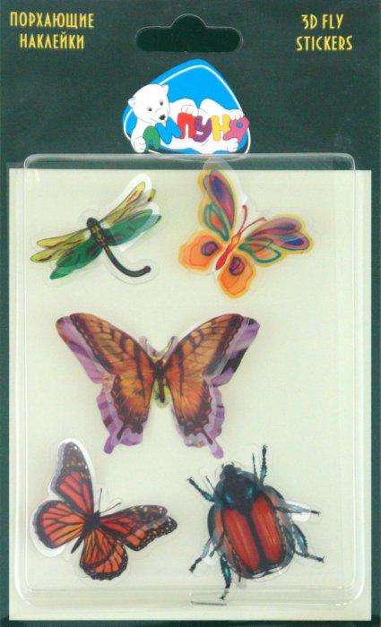 """Иллюстрация 1 из 8 для Наклейки детские """"Бабочки 7"""" (BFS007)   Лабиринт - игрушки. Источник: Лабиринт"""