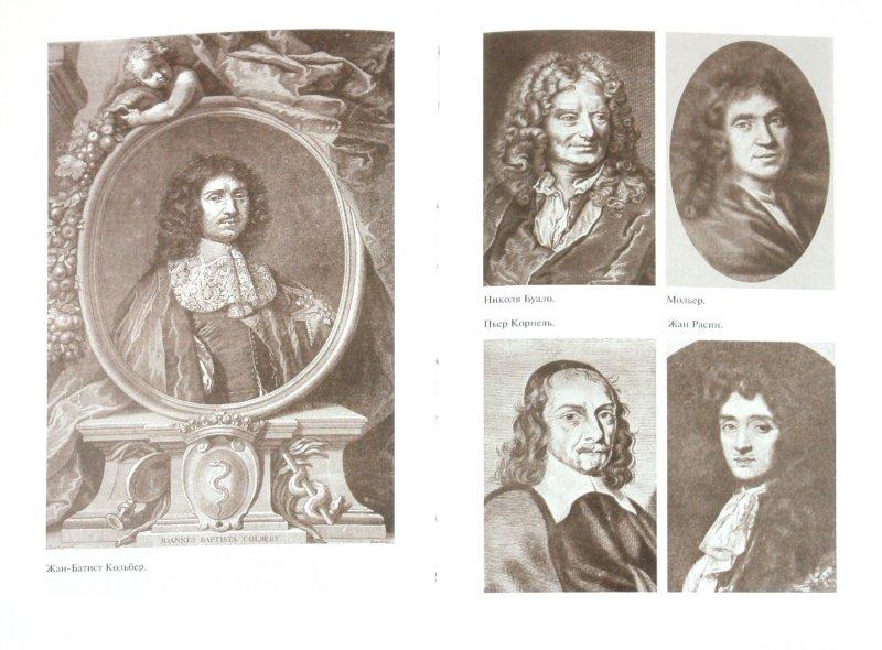Иллюстрация 1 из 14 для Шарль Перро - Сергей Бойко | Лабиринт - книги. Источник: Лабиринт