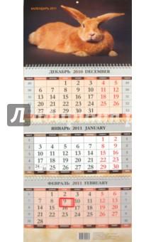 """Календарь """"Рыжий кролик"""" квартальный 2011"""
