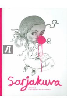 Sarjakuva: антология современного финского комикса